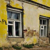 Желтый дом :: Дмитрий Близнюченко