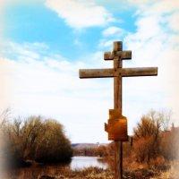 Поклонный крест :: Андрей Заломленков