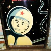 Сегодня День космонавтики... :: Нина Бутко