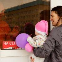 на себя! :: Наталия Сарана