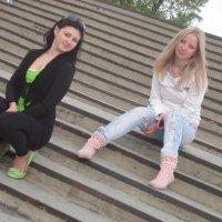 Я с подругой :: Алиса Ветрова