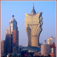Макао - город казино :: Евгений Печенин