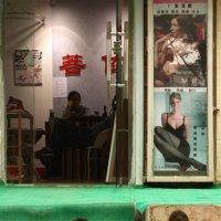 утки по-пекински :: Михаил Тимофеев