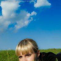 Между небом и землей :: Екатерина Давыдова