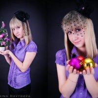 Встречайте Новый год :: Екатерина Давыдова