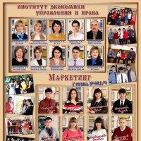 Выпускники Института Экономики и Права г. Бугульма. 2013 год :: Vladimir Radchenko