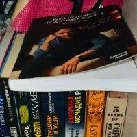 Книги,любымый актёр :: Света Кондрашова