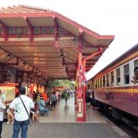 ЖД вокзал в Хуа-Хине :: Наталья Тимофеева