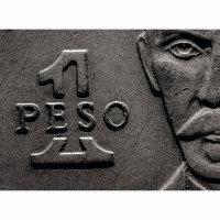 Uno Peso :: Владислав Назаренко
