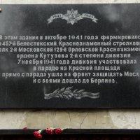 На здании техникума им. Ю. Гагарина в Подмосковном городе Люберцы. :: Ольга Кривых
