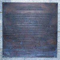 IMG_1868 Мемориальный комплекс жертвам репрессий,Ингушетия :: Олег Петрушин