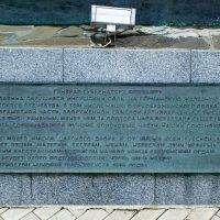 IMG_1864 Мемориальный комплекс жертвам репрессий,Ингушетия :: Олег Петрушин