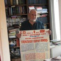 Мой отец Михаил Арошенко - автор социального проекта, который начался четверть века назад :: Алекс Аро Аро
