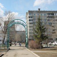 Вход в парк Строителей :: Олег Афанасьевич Сергеев