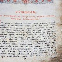 Древняя Книга :: Наталия Григорьева