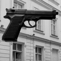 Под пистолетом :: Ирина Бруй