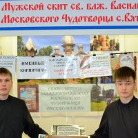 Братья по крови - братья по вере :: Иван Нищун