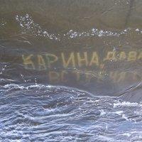 Карина-русалка :: Alexander Varykhanov