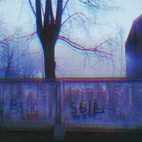 Город,двор,забор,граффити :: Анастасия Привалова