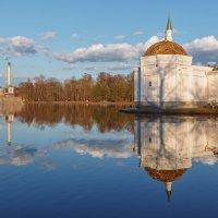 Весенние отражения Екатерининского Парка, Турецкая Баня :: Александр Кислицын