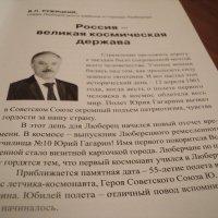 Про книгу.. :: Ольга Кривых