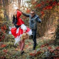 Красная шапочка и серый волк))) :: Вячеслав