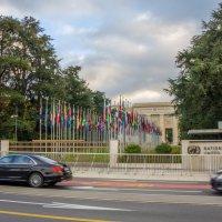 Штаб-квартира ООН. Женева, Швейцария. :: Наталья Иванова