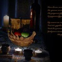 Путь к миру :: Валерий Лазарев