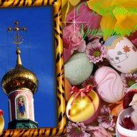 Поздравляю! :: Александр Корчемный