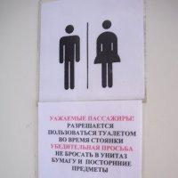 ..... :: Евгений Гузов