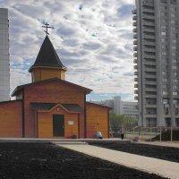 Новый храм Покрова Пресвятой Богородицы :: Анастасия Смирнова