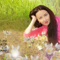 Весна Красна! :: Эльвира Багина