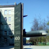 """Памятник """"Подводная лодка"""". (Производство """"РУБИН"""", С-Петербург) :: Светлана Калмыкова"""
