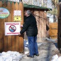 В домике охотника ведется видеонаблюдение, потому что купаться  запрещено. :: Елена Тренкеншу