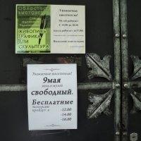В Подмосковном Люберецком Краеведчеком музее! :: Ольга Кривых