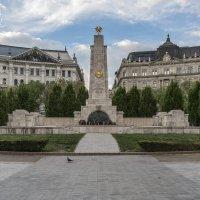 Памятник советским героям освободителям в Будапеште :: Борис Гольдберг