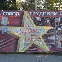 Омск-город трудовой славы :: Savayr