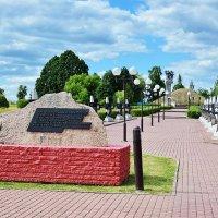 Мемориал  у  поселка  Сычково. :: Валера39 Василевский.