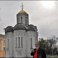 ДВЕ СТАРИНЫ :: Валерий Викторович РОГАНОВ-АРЫССКИЙ