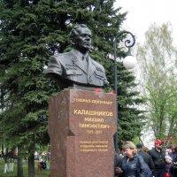Памятник Михаилу Тимофеевичу Калашникову (Ижевск, сквер у Вечного Огня, 9 мая 2016 года) :: muh5257