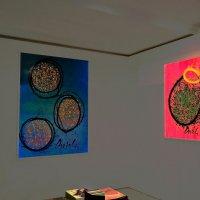 Modern Art :: Dasha Ald