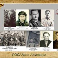Бессмертный полк :: Григорий Погосян