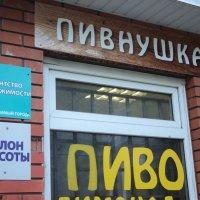 Многообещающий сервиз... :: Ольга Кривых