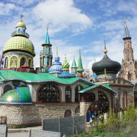 Храм всех религий в Казани — «Вселенский храм» Ильдара Ханова :: Елена Павлова (Смолова)