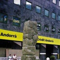 Андора :: imants_leopolds žīgurs