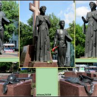 Памятник Примирения и согласия... (фрагменты) :: Нина Бутко