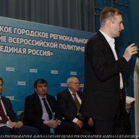 Репортаж <<Единая Россия>> :: Albina Lukyanchenko