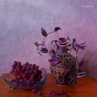 Виноград и зебрина :: Nina Yudicheva