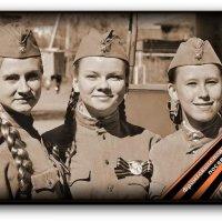 Фронтовым подругам посвящаю! :: A. SMIRNOV