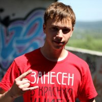 Сергей :: Дмитрий Арсеньев